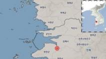 """전북 부안, 규모 2.3 지진 발생…""""피해 예상, 無"""""""