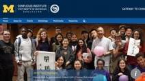 미·중 갈등 후폭풍…美 대학서 쫓겨나는 '공자'