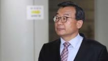 '세월호 보도 개입' 이정현에 징역 1년…형 확정땐 의원...