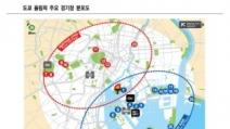 """""""일본 부동산 시장 호황, 2020년까지 지속될 것"""""""