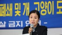 """'케어' 박소연 """"인도적 안락사…알릴 용기 없었다"""""""