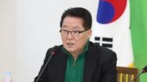 """박지원 """"손혜원, 언급하기 싫다…배신이 아니라 상황이 바..."""