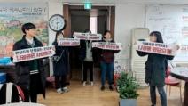 """""""나경원, 아베 대변인""""…태영호 체포조 꾸렸던 대학생들..."""