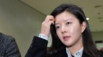 블로거 명예훼손 도도맘, 1심서 벌금 200만원