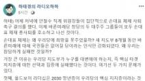 """하태경 """"손학규 체제, '바른미래는 없어질 당' 인식만 ..."""