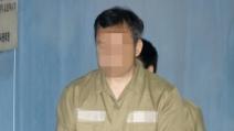 '숙명여고 시험지 유출' 전 교무부장 징역 3년6월 선고