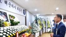 '청해부대 순직' 최종근 하사, 주말 조문 행렬…문 대통...