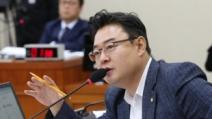 """한국당 """"文 대통령·민주당, '구중궁궐 파티'…얼마전 50명..."""