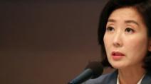 조국 이어 나경원 바통?…'자녀 입학 의혹' 검찰 고발