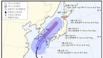 태풍 '타파' 제주→부산 북동진…최대 500mm 물폭탄