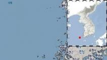 전남 신안군 흑산도서 규모 3.3 지진
