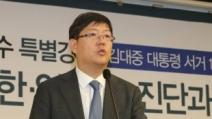"DJ 삼남 김홍걸 ""내년 총선 출마 가능성 90%"""