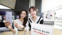'아이폰11' 사전예약 돌입....출고가 최저 99만원