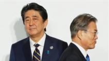 """日언론 """"한국 정부, 내달 한일 정상회담 검토"""""""