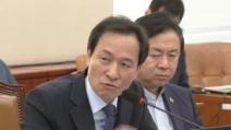 """우상호 """"평양 남북축구 중계 무산, UN 제재 때문"""""""