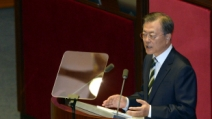 """[文대통령 시정연설]  """"공정·개혁은 '국민의 열망' …..."""