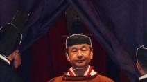 """나루히토 일왕 즉위 """"국민 행복, 세계 평화 기원…헌법대로..."""