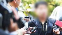 '진범논란' 화성 8차 사건 윤씨, 법원에 재심청구