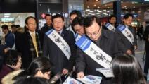 민주 용산역·한국 서울역…설 귀향인사 총선전략