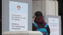 중국인 유학생들, 내일(24일)부터 속속 입국…대학가 '긴장...