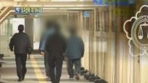 '코로나 19' 우려에…구치소 첫 형집행정지 석방