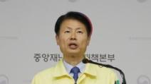 """""""대구 코로나19 확진자 발생 상당 수준 계속될 것"""""""