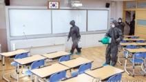 코로나 덮친 대구…모든 학교 개학 3월 23일로 연기