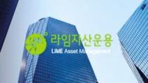 검찰, '195억 횡령 도우미' 라임자산운용 본부장 체포