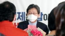 """유승민 """"막말, 한국당 때 충분히 보여줬다"""" 쓴소리"""