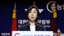 """국방부 """"주한미군 한국인 무급휴직, 매우 유감"""""""