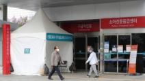 서울아산병원, 환자 43명 코호트 격리