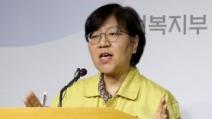 """""""대구의사 코로나19 사망…진료중 감염 안타깝고 송구 """""""