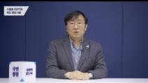 '수출용 진단키트 명칭 독도로' 청원에 靑 답변은