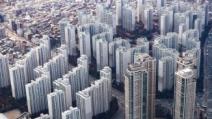 서울 84㎡ 아파트 평균 8억9471만원…9억 '턱끝'