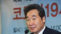 """이낙연 """"부동산 정책 실패 인정…유휴부지 활용이 우선"""""""