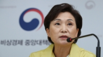 """김현미 """"불로소득 환수 시스템 갖춰야""""…증여세 손질 시사"""