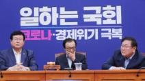 '지지율 2위' 민주당, 침통함 속 침묵 유지