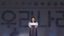 """김원웅 광복회장 """"사회갈등 진보 보수 아닌 민족과 반민족..."""