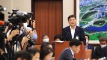 """국토부, '토사구팽'이라는 구본환에 반박…""""감사문제·..."""