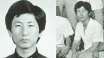 """'법정 출석' 이춘재 사진 못 찍는다…法 """"촬영 불허"""""""