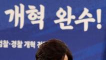 추석 앞두고 '秋아들 의혹' 중간발표 고심…검찰 물타기...