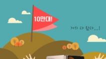 240만원짜리 '갤폴드2' 허풍 아닌 진짜 '흥행'…10만대...