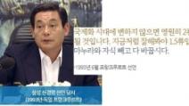 """[이건희 별세] 싸구려 취급받던 삼성 제품에 격노…""""마누라..."""