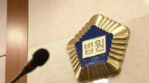 """법원, 민주노총 '주 52시간제 예외' 소송 각하 """"소송대상..."""