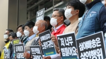 """과로사대책위 """"국과수, 택배노동자들의 죽음 폄훼 말라"""""""