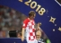 월드컵 '골든볼'은 모드리치