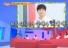 김충재, 알고보니 억대 매출 대박