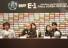 홍콩 vs 중국 '시위 속' 축구대전
