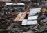 일본 폭우 사망 66명·실종 16명