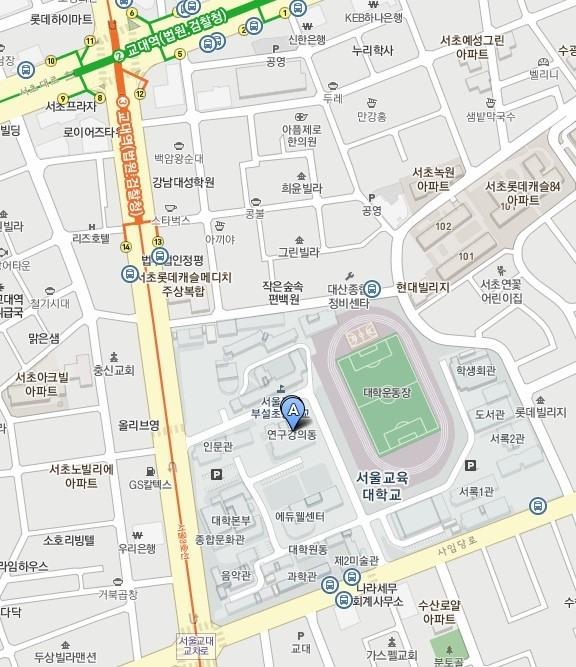 서울교대.jpg